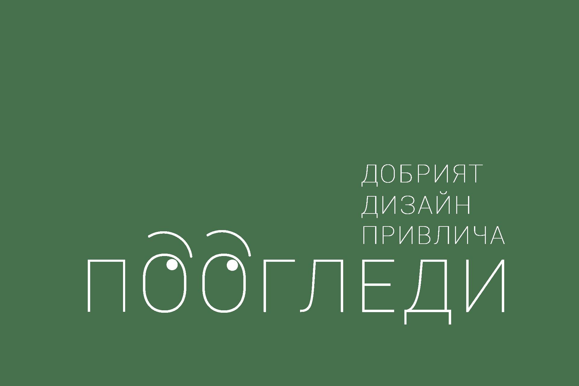 Слаид 1