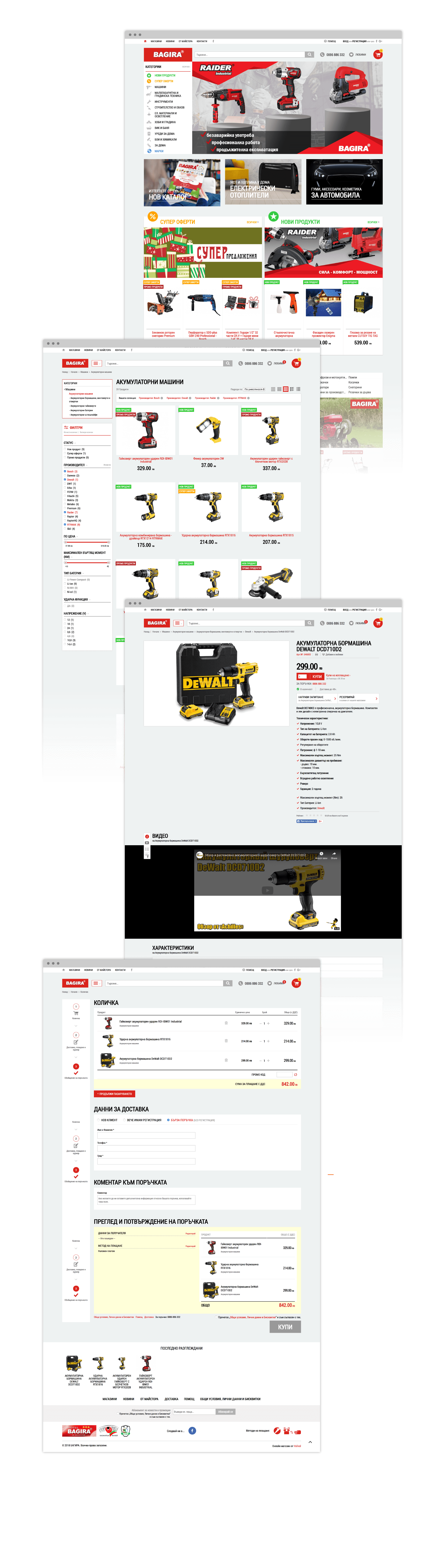 passion for tools unleashed
